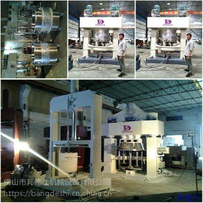 供应邦德仕锡膏搅拌设备 电子硅胶设备 环保型聚氨酯胶混合机5-2000L行星动力混合搅拌机