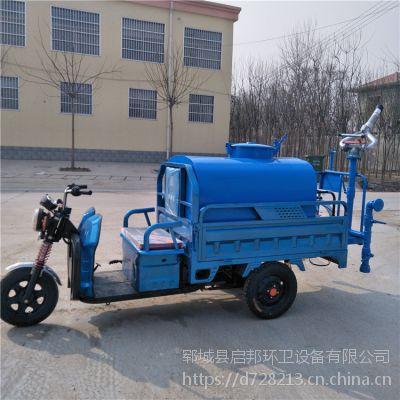小型电动洒水车 生产电动洒水车厂家 小型电动四轮洒水车价格