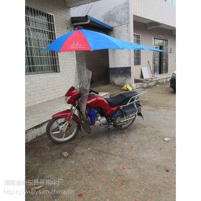 供应摩托车雨伞 摩托伞 电动车晴雨伞