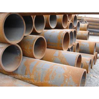 勐海无缝钢管便宜价位