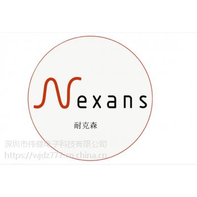 Nexans/耐克森品牌电线电缆M22759/87-12-9