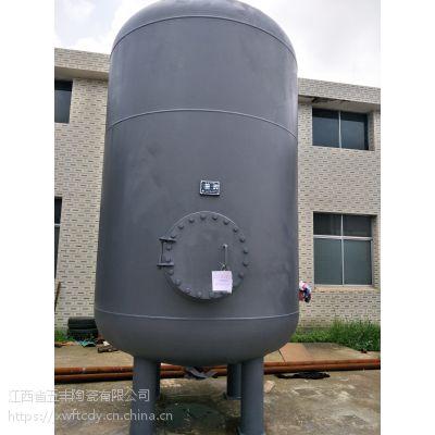 青海五峰山原料陶瓷膜过滤器厂家销售