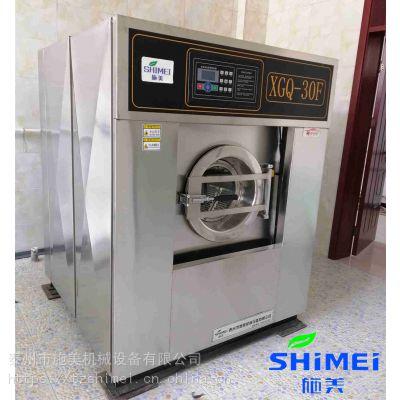 中小型医院用洗衣机型号 医用洗衣机生产厂家