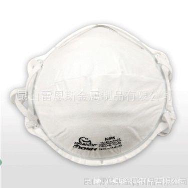台湾进口格安徳(GRANDE)CDN带呼吸阀口罩(N95)CDN4V-N95