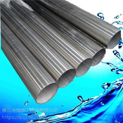 珠海信烨卫生级304卡压式薄壁不锈钢水管DN40(1寸半管)