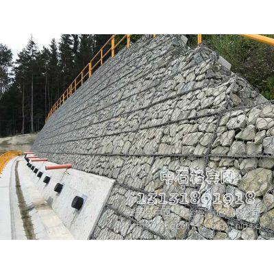 怎样保证镀锌格宾网挡墙的安全性?