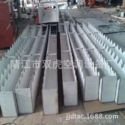 水处理不锈钢集水槽、长度尺寸定制