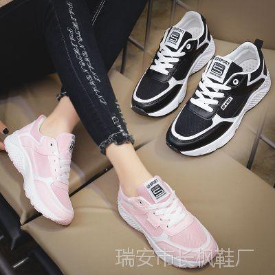 2018春季新款女鞋学生休闲运动鞋 韩版跑步鞋时尚小白鞋板鞋代发