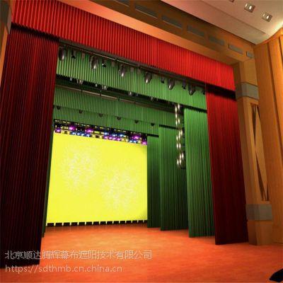 郑州市会议背景舞台幕布河南会场会议舞台幕布定做