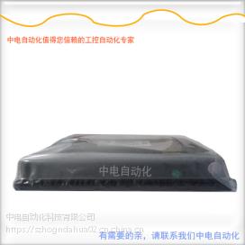 深圳威纶人机界面TK8071IP威纶7寸触摸屏多少钱