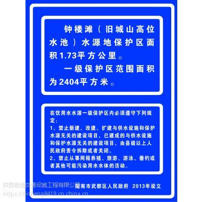 宁夏优质标志牌生产 银川交通标志牌制作