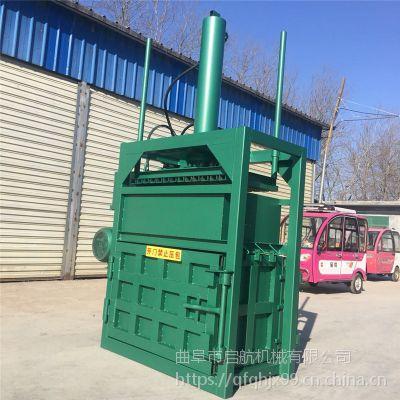 海绵刨花压缩打包机 铝合金废料下角料打包机 启航柴油桶挤扁机价格