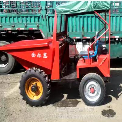 定制1.8吨柴油翻斗车 前驱运输车载重大型号齐全 农用运料翻斗四轮车