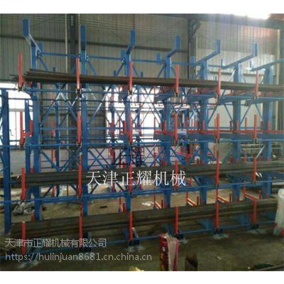上海圆钢货架伸缩悬臂式方便圆钢 棒材 钢棒 扁钢 方钢的存放