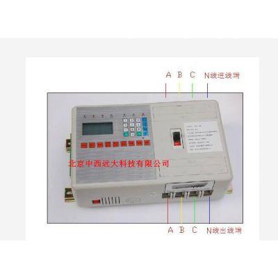 中西剩余电流式电气火灾监控探测器 型号:JHA-50A库号:M365834