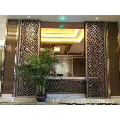 玫瑰红不锈钢花格屏风 拉丝面不锈钢隔断 高端酒店客厅隔断定制