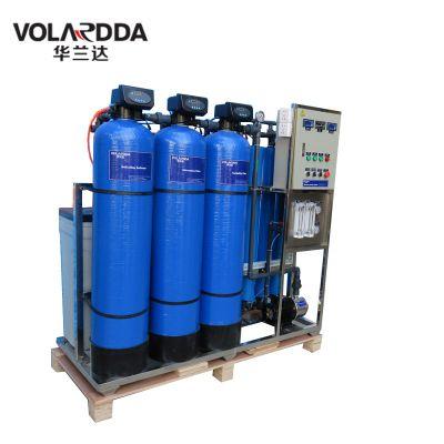供应反渗透设备,广西华兰达纯水装置处理工业用水,无二次污染,运行费用低
