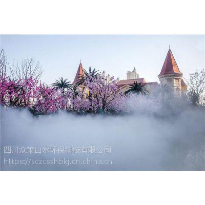 重庆四川成都内江公园喷雾造景工程施工 冷雾系统众策山水水雾降温消暑的仙境