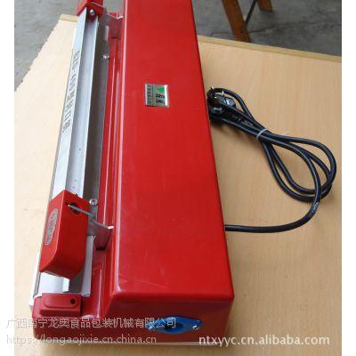 供应广西南宁手压封口机,越南塑料袋小型封口机,云南特产包装封口机,贵州塑料袋封口机