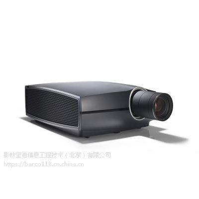 巴可F80-4K7主动立体3D投影机 4K分辨率 激光4万小时寿命