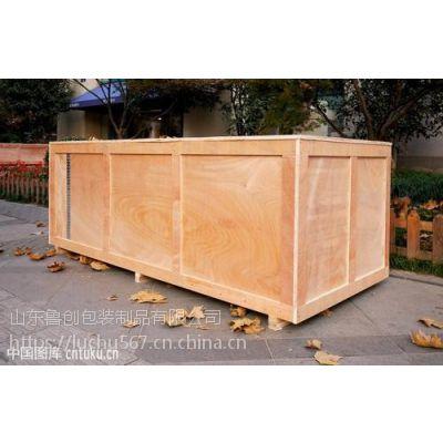 泰安木箱包装公司,免熏蒸托盘厂家,塑料托盘特价销售,泰安木质包装箱厂