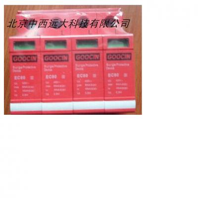 中西厂家浪涌保护器 型号:GS-EC-80/4P库号:M342869