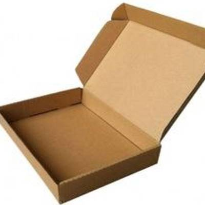 牛皮纸盒供应-台品(在线咨询)-纸盒供应