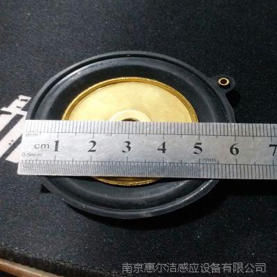 洁利来配件 膜片总成 感应龙头/大便感应器/小便感应器配件实体店