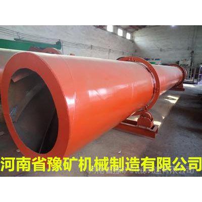 菏泽单筒工业煤泥烘干机,稻壳烘干机械,方大污泥干燥机