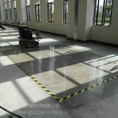 蓟县厂房水泥地面固化时间混泥土地面抛光施工简单