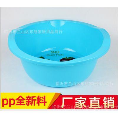 厂家直销环保PP防滑多功能加厚脸盆 家用双耳塑料盆