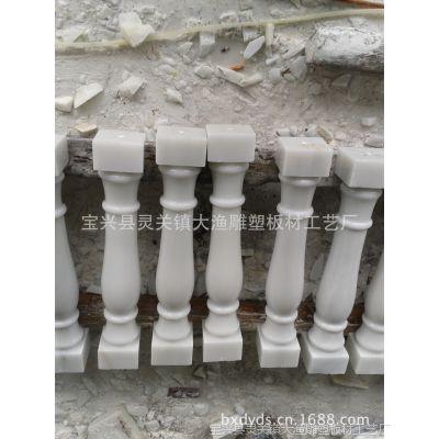 厂家直销汉白玉花瓶柱、栏杆
