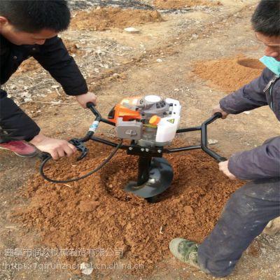 框架式省力挖坑机 耐磨性高地钻机 柳树施肥打眼机