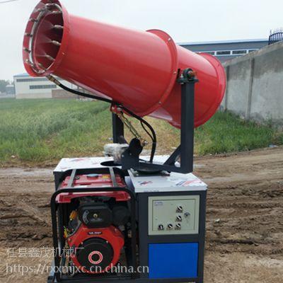 60米自动除霾雾炮机厂家