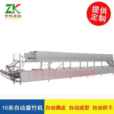 深圳自动揭皮烘干腐竹生产线,大型数控全自动腐竹机 可做豆油皮 豆腐衣