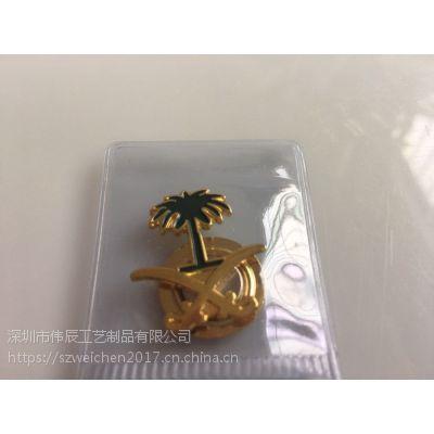椰子树金属刀徽章,磁扣logo章批发,武汉景点纪念胸徽定制
