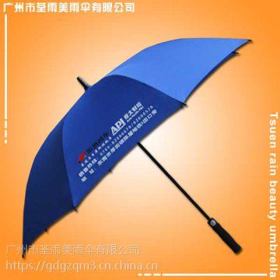 【雨伞厂家】定做-车道名车高尔夫伞 广东雨伞厂家 广州雨伞厂家