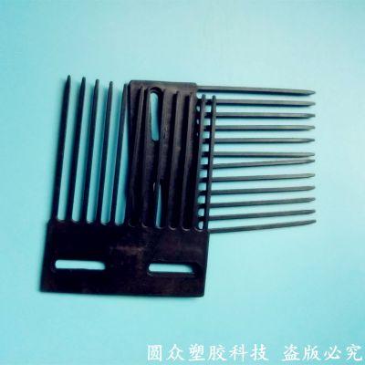 梳子板 梳子板订做 超高分子梳子板生产厂家