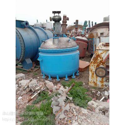 出售二手不锈钢反应釜0.5吨1吨