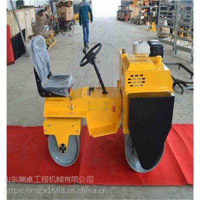 沟槽回填700型小座驾压路机 双轮压路机 单轮压路机车 厂家