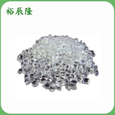 白色亚克力塑料 一级回料 用于做骰子筹码,色子 价格便宜的PMMA材料