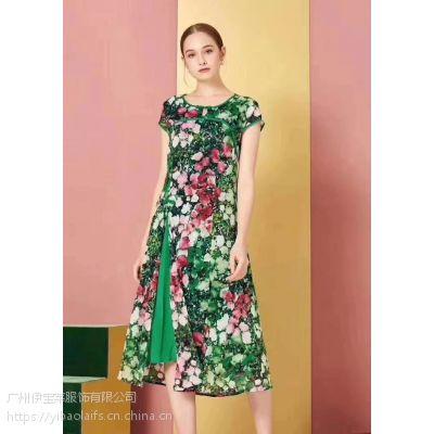 真丝连衣裙(丝辉印月18夏)品牌服装折扣货源