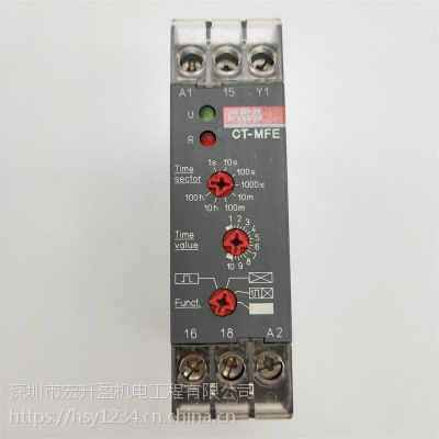 实拍ABB电子时间继电器CT-MFE;1SVR550029R8100 24-240VAC/DC现货