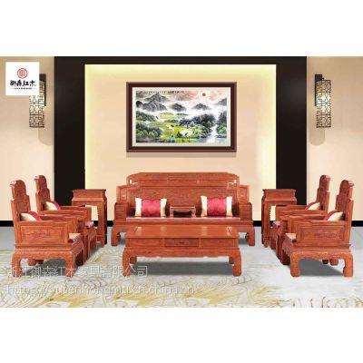 红木家具-花梨木沙发-缅甸花梨木组合-实木古典客厅家具