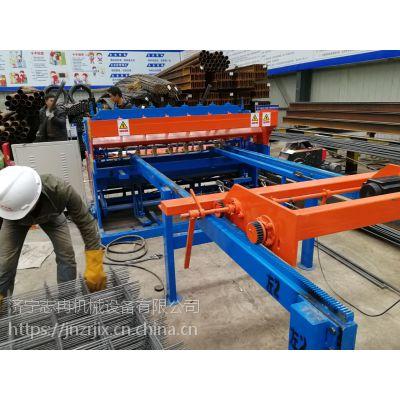 志冉机械直销隧道钢筋网焊网机 zr-222型钢筋焊接机
