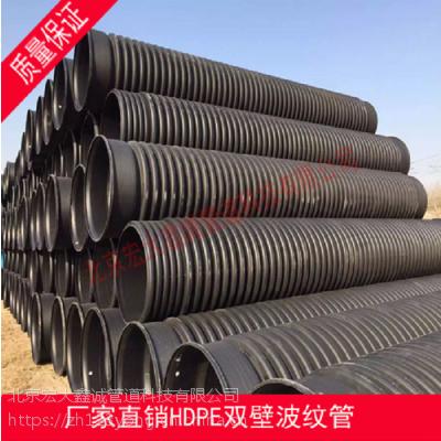 耐腐蚀 无毒 无污染HDPE双壁波纹管