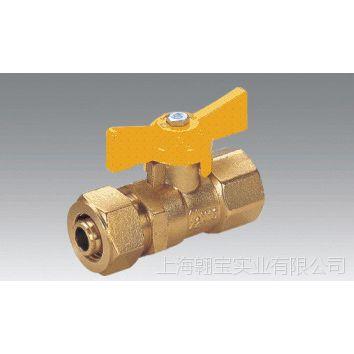 AMICO埃美柯272全铜内丝铝塑管球阀1/2×1216-内有各种规格