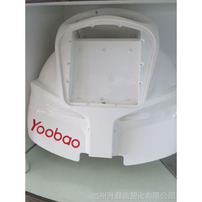 供应ABS/PMMA原料 防刮花材料 大型外壳镜面高光 银珠光白颜色