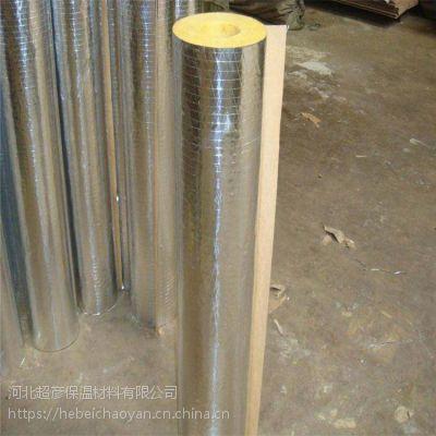 潞城市硅酸铝保温管 7公分9个厚价格