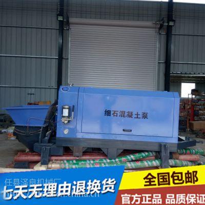 高效率二次构造柱泵细石混凝土泵二次构造专用泵细石混泥土泵